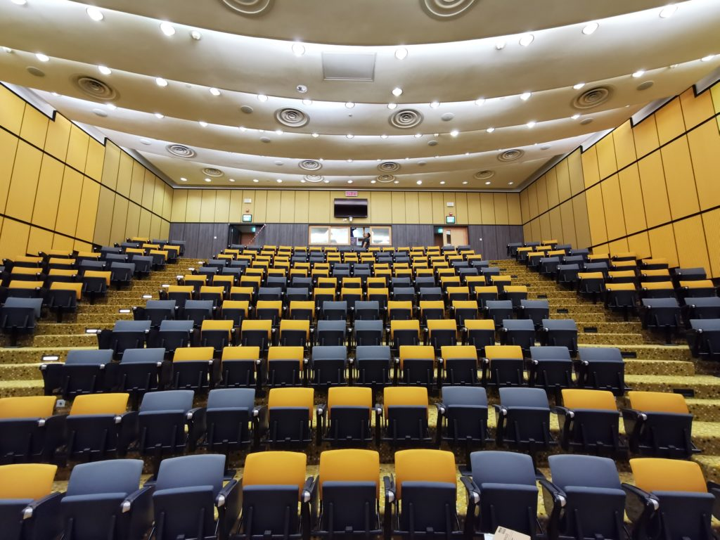 NUS Lecture Hall