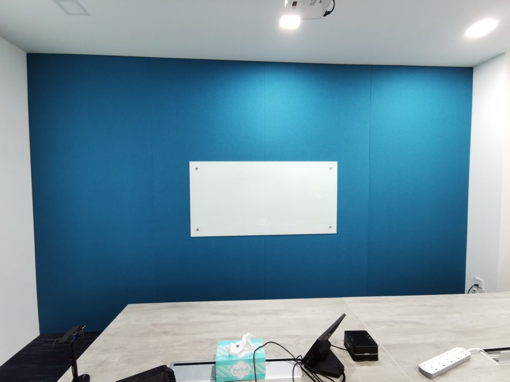 Rentokil Meeting Room
